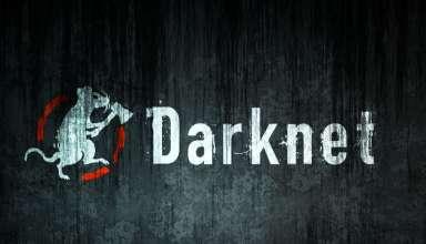 DarkNet список сайтов