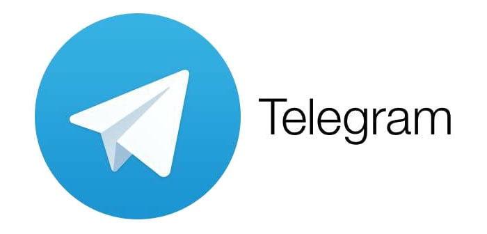 Хакеры нашли уязвимость и управляли бэкдором через Telegram
