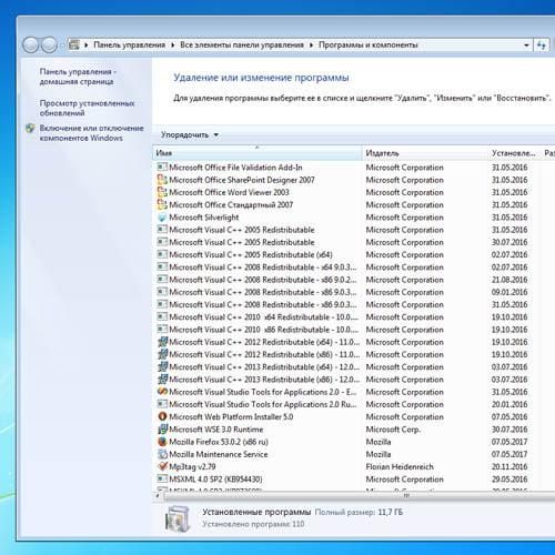 Удаление процессов в Windows