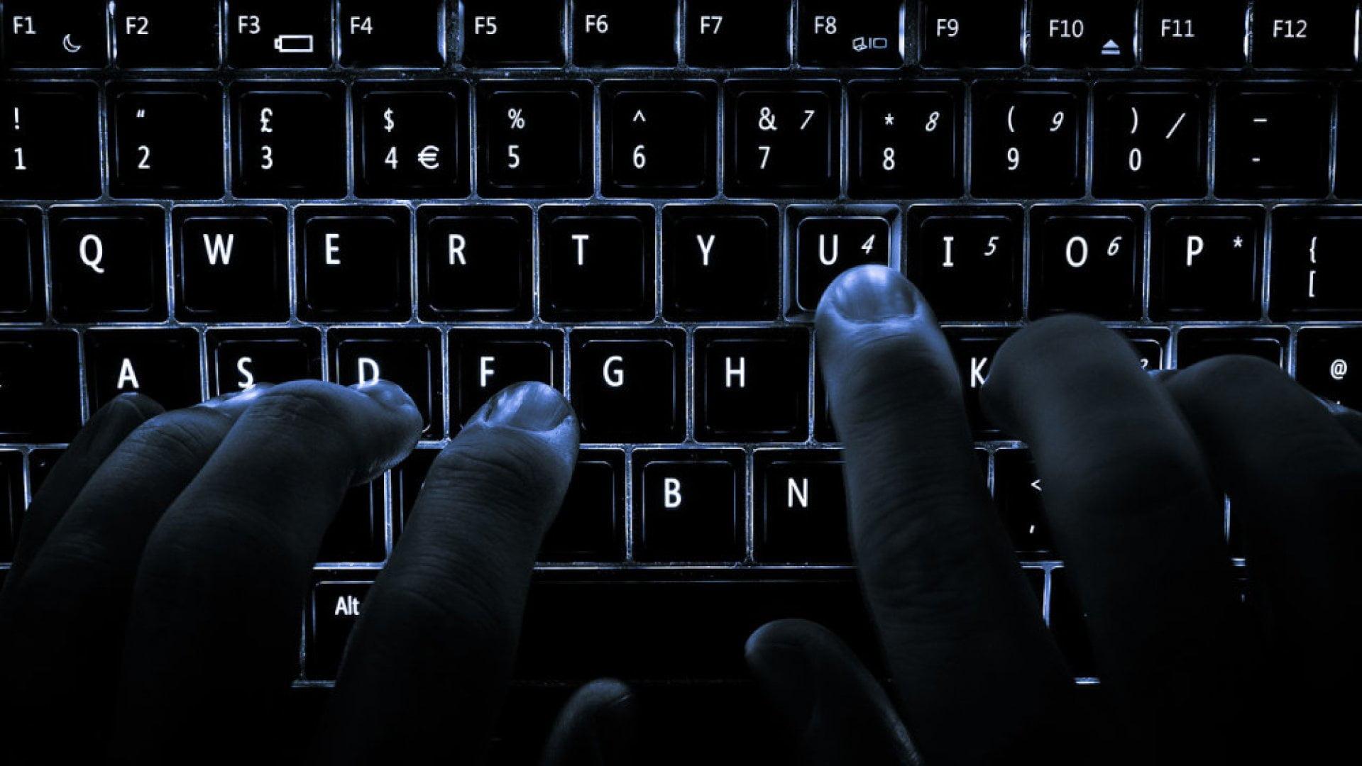 Безопасности в сети