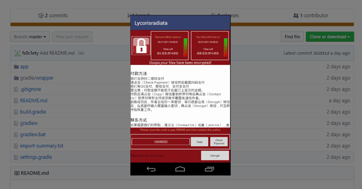 вымогатель SLocker Android