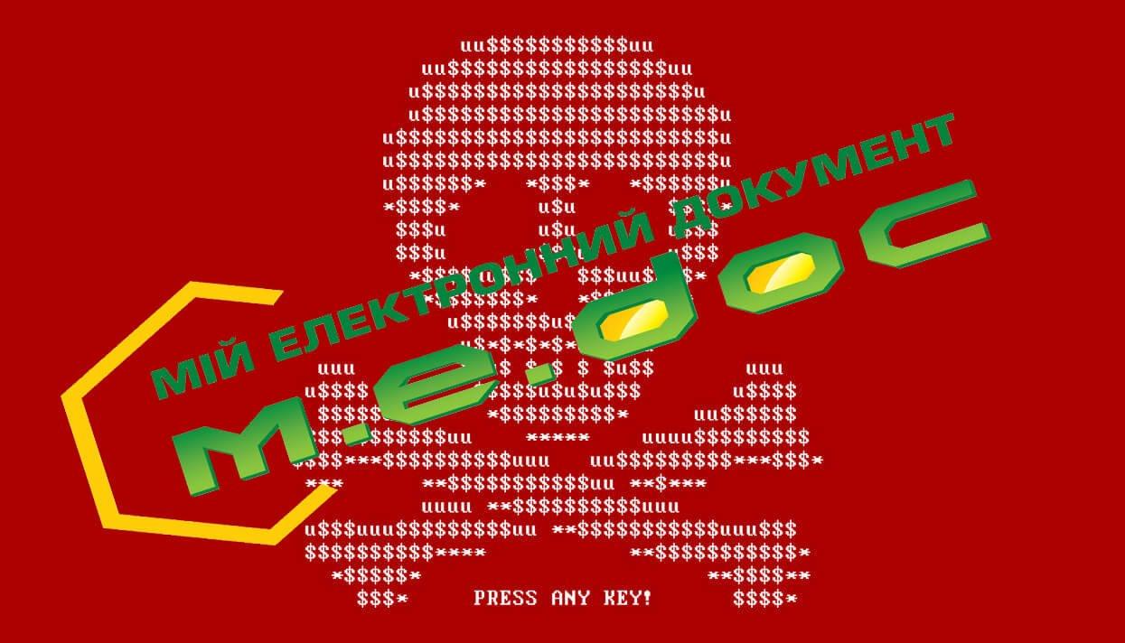Украинская киберполиция изъяла сервера у M.E.Doc