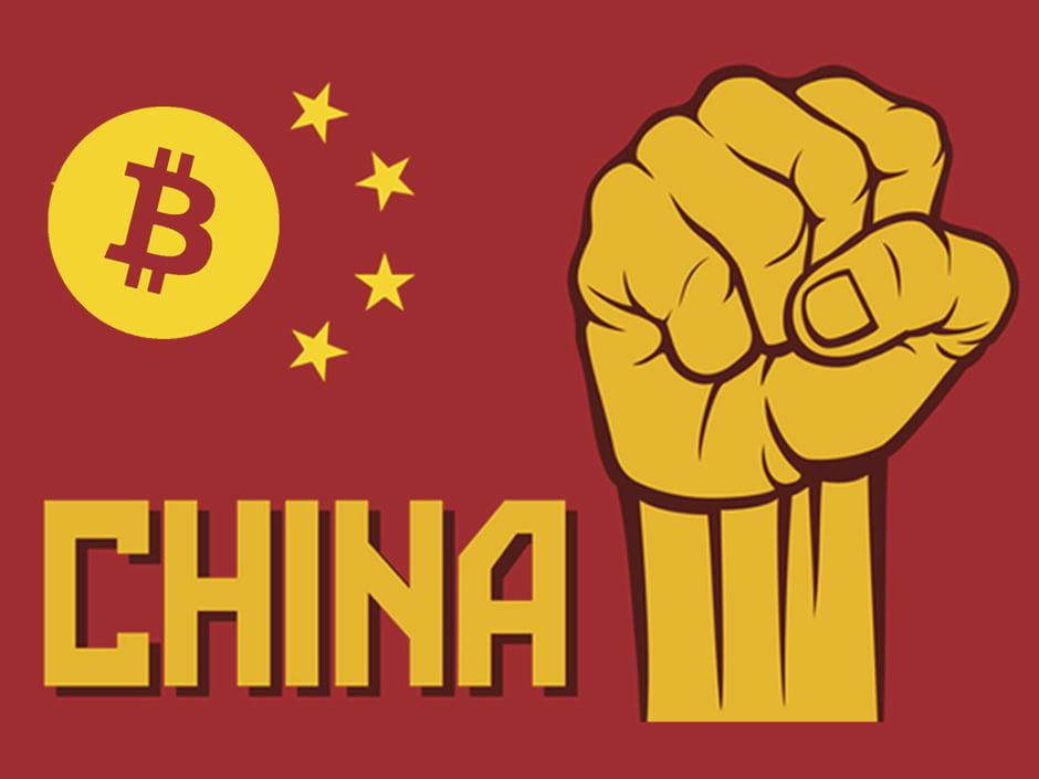 Кто выиграет от запрета криптовалютных бирж в Китае