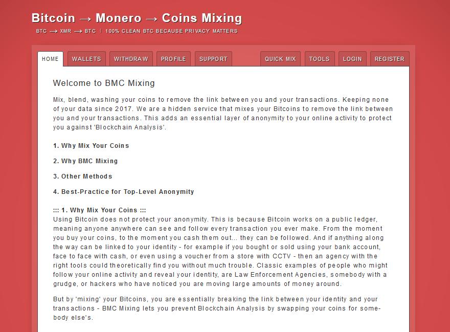 Биткоин-миксер BMC Mixer