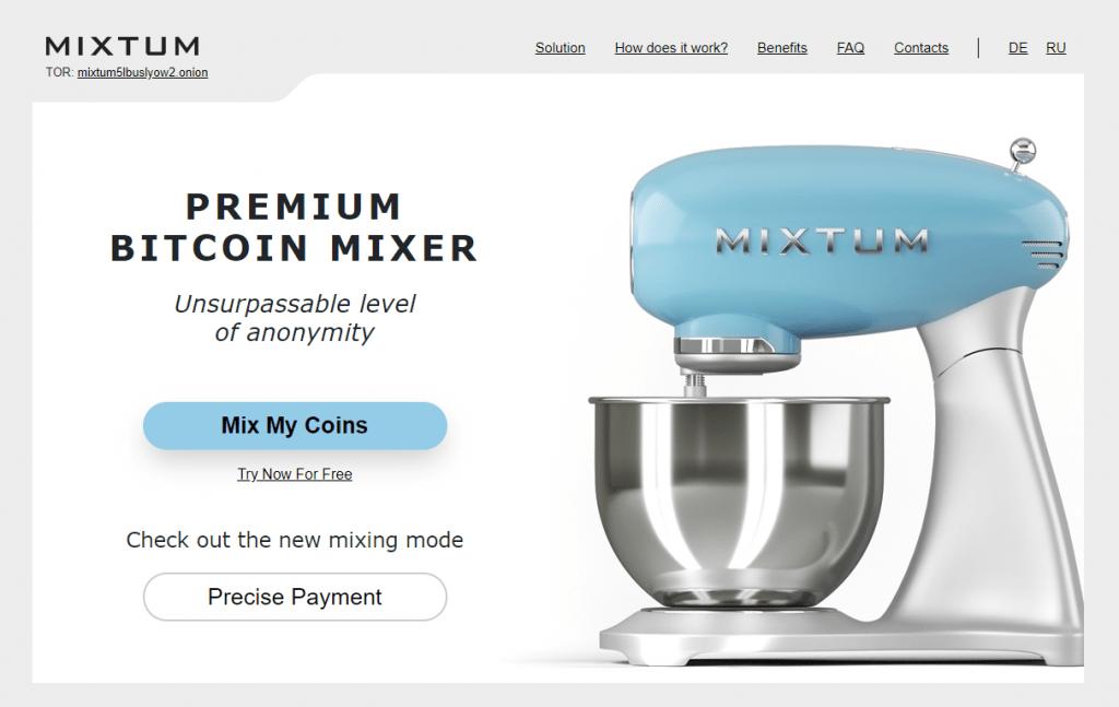 Биткоин миксер MixTum