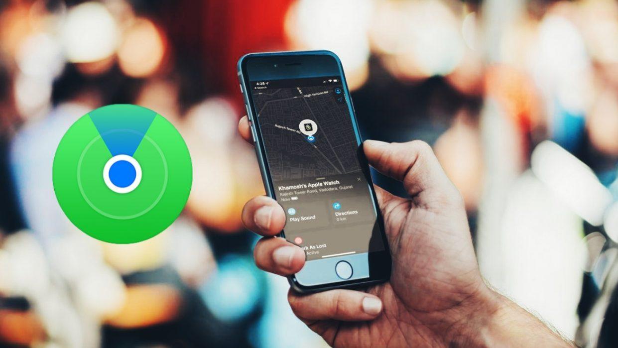 Как незаметно отслеживать местоположение владельца iPhone