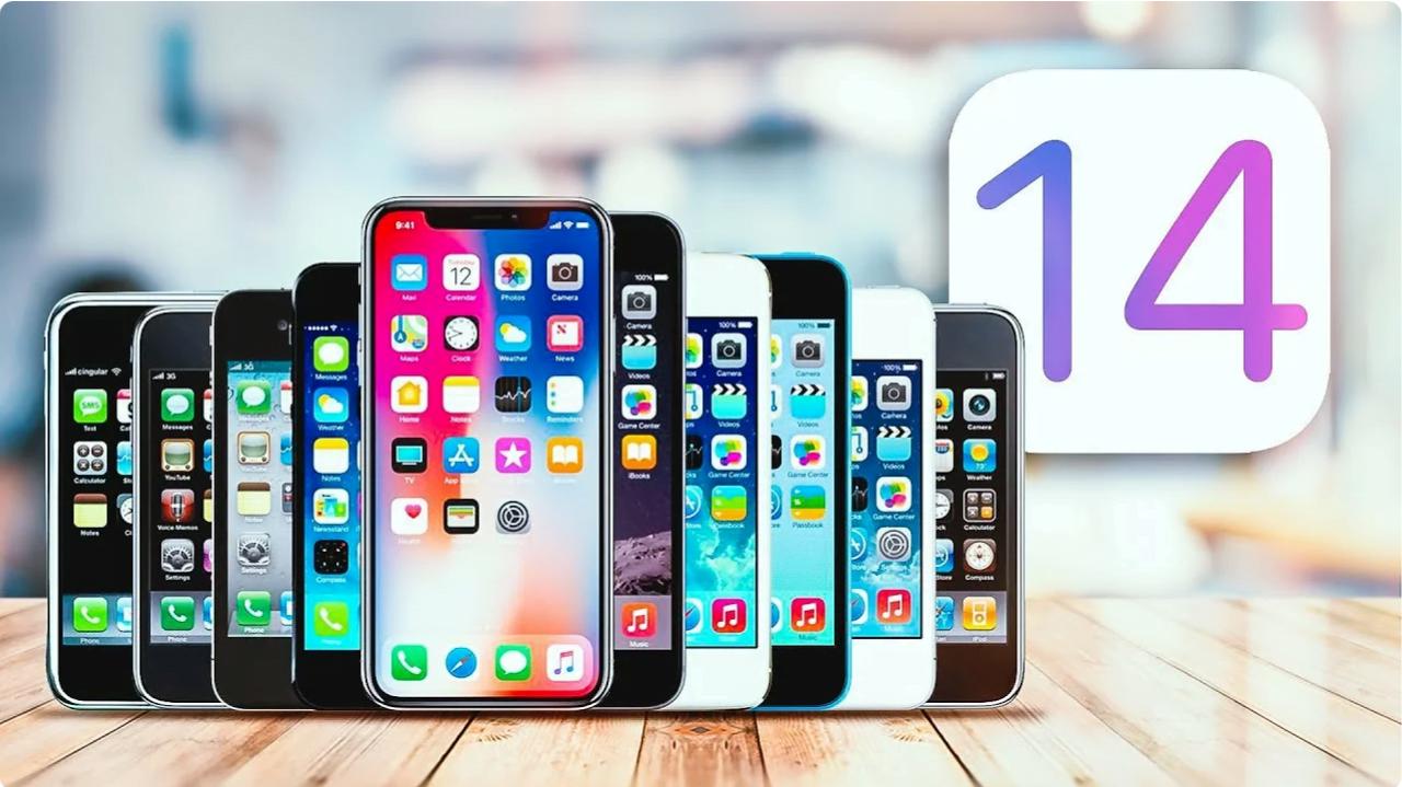 Что известно про операционную систему iOS 14