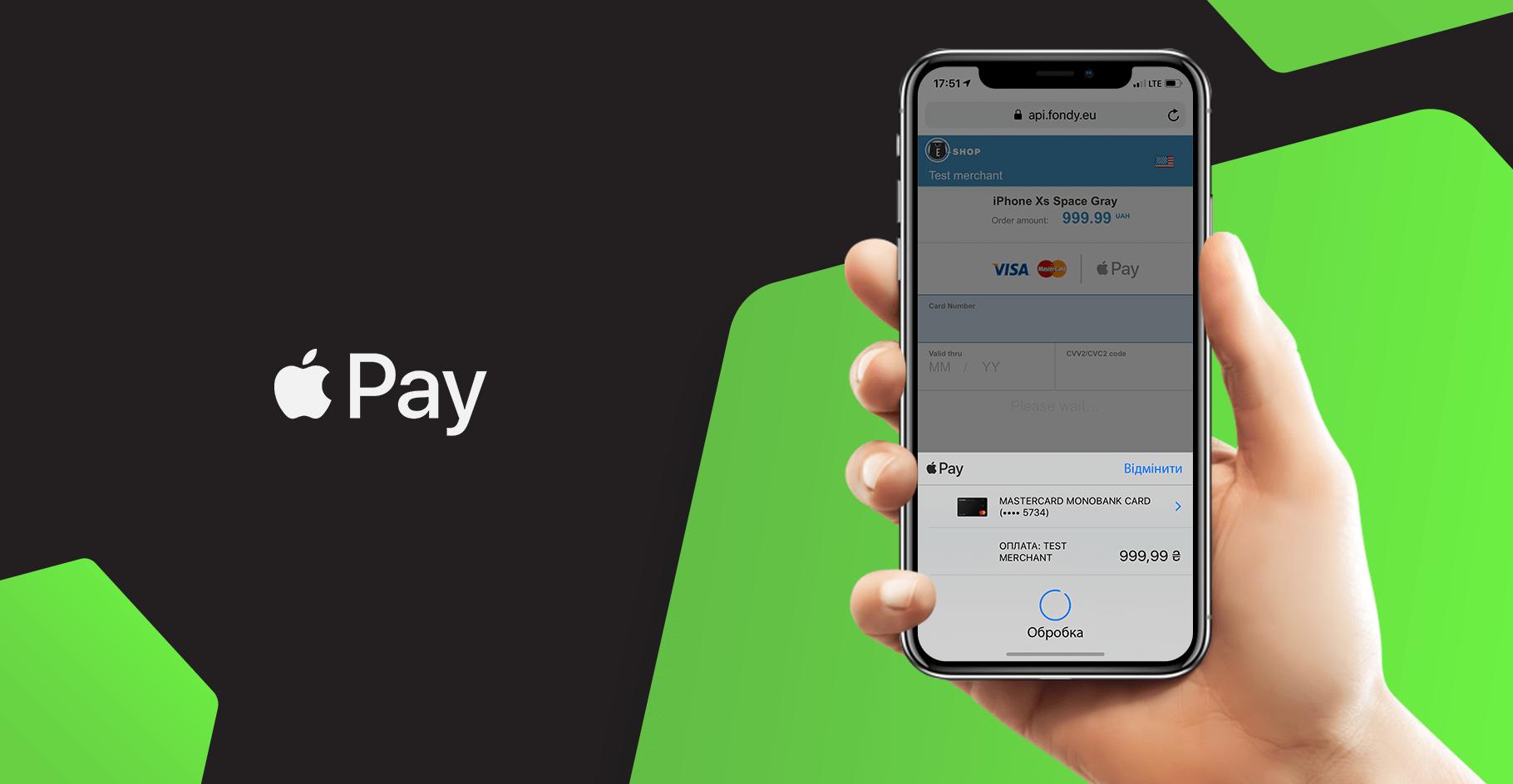 Вопросы и ответы по платёжной системе Apple Pay