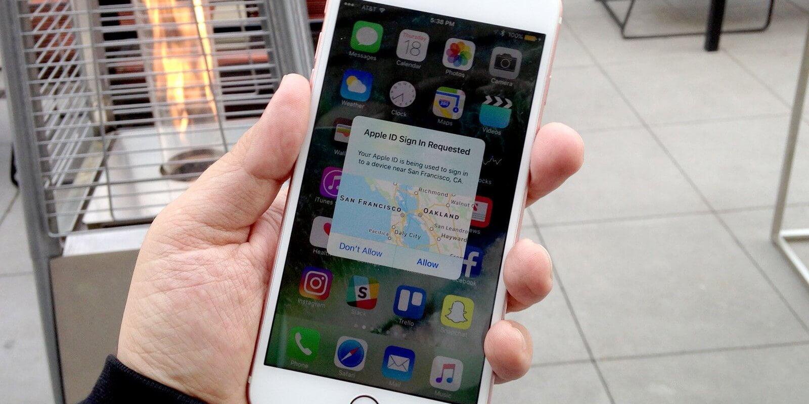 Почему двухфакторная аутентификация Apple ID показывает неправильное местоположение