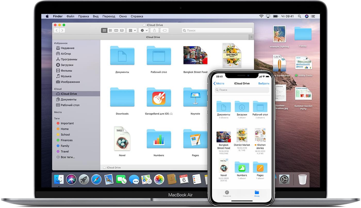 Хранит ли компьютер Mac папки «Рабочий стол» и «Документы» из iCloud Drive локально
