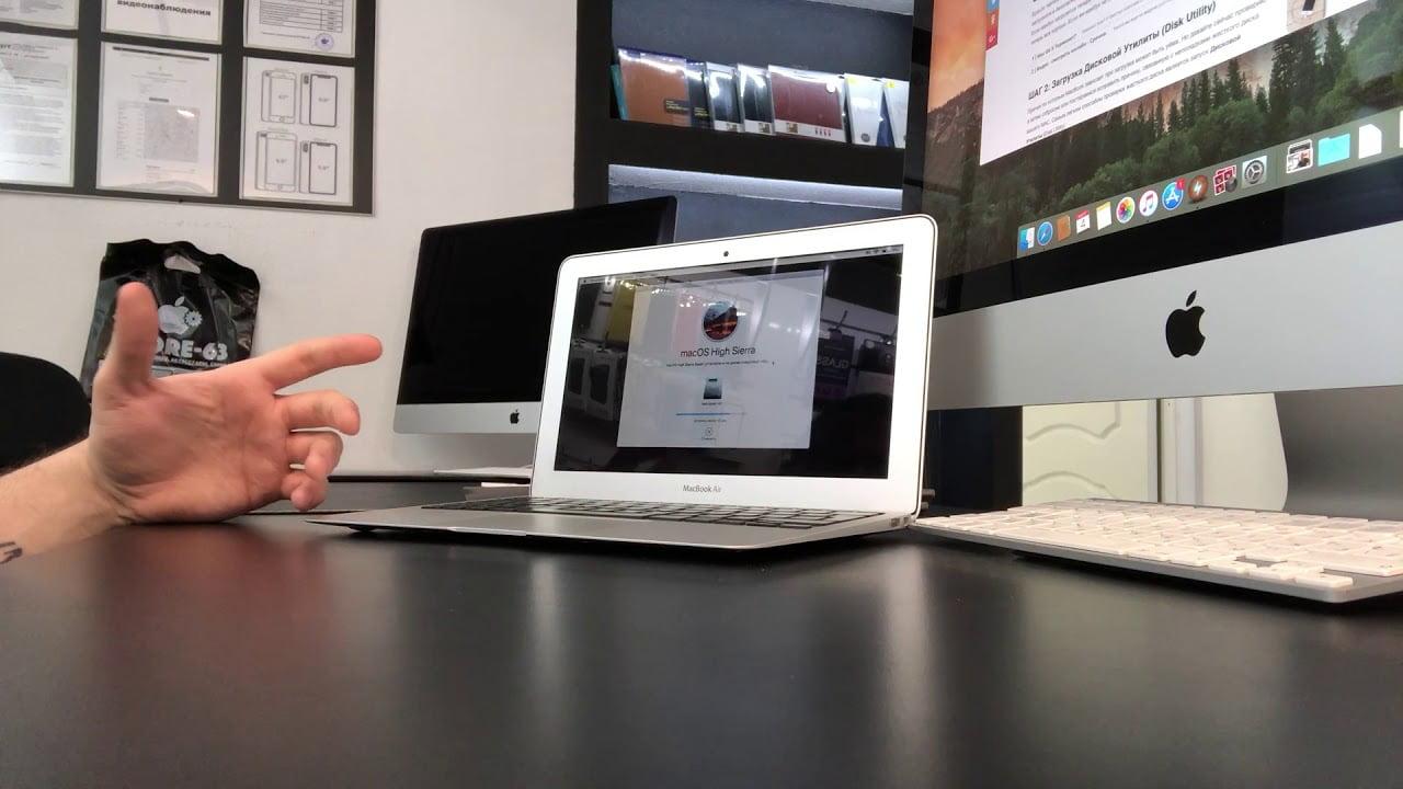 Что делать, если MacBook зависает на логотипе Apple и не загружается
