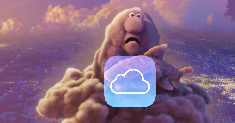 Как освободить дисковое пространство в iCloud