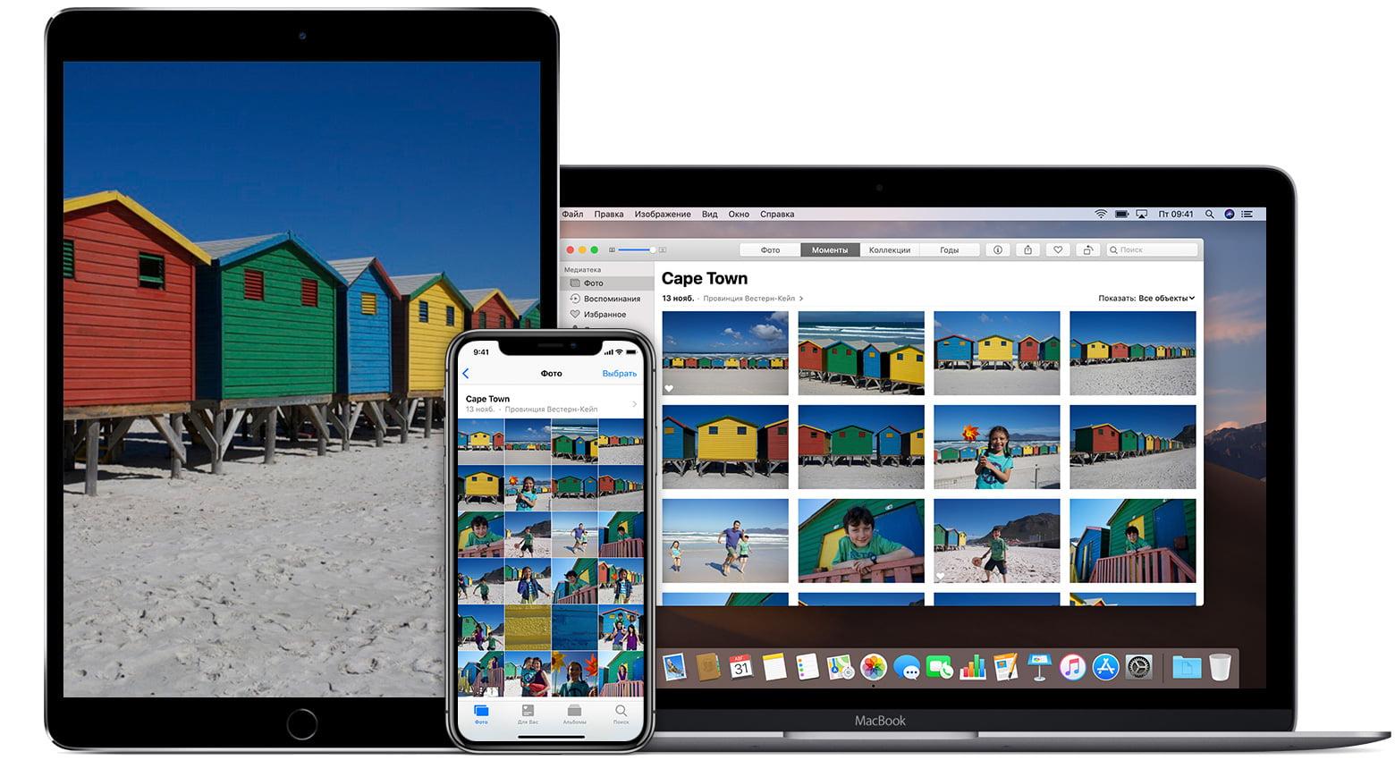 Что делать, если фотографии в macOS перестали синхронизироваться