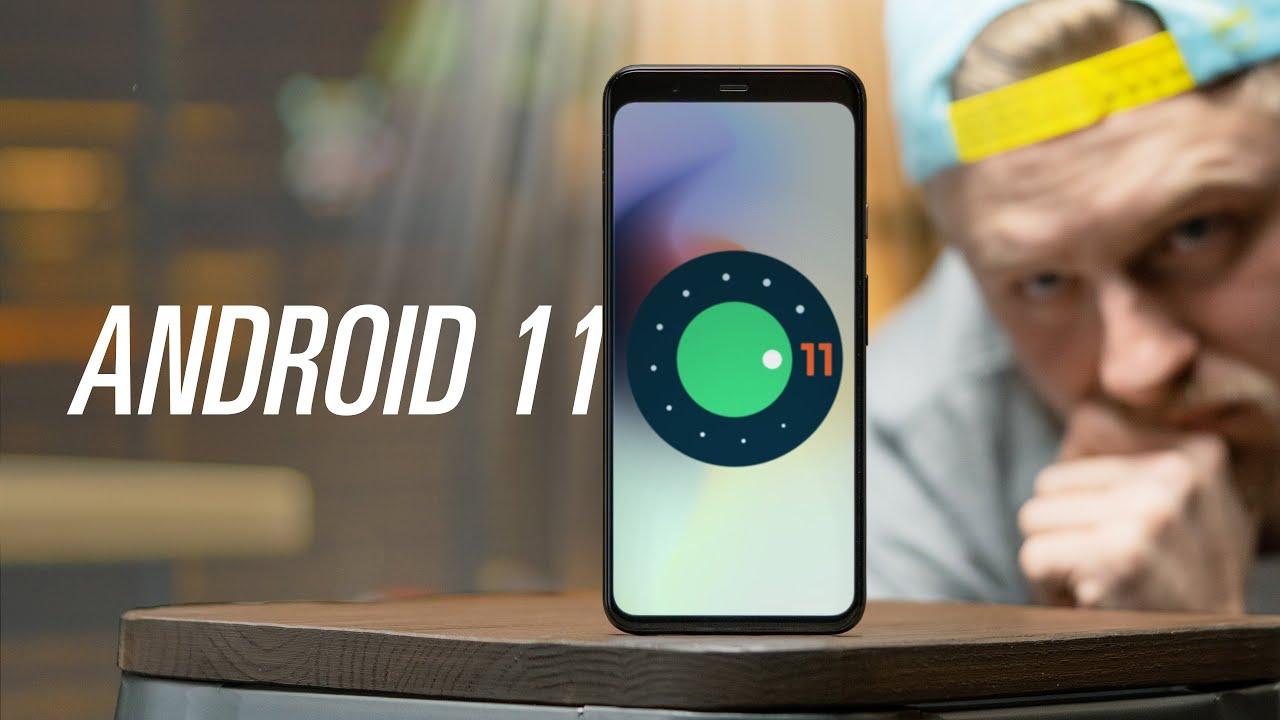 Список изменений Android 11