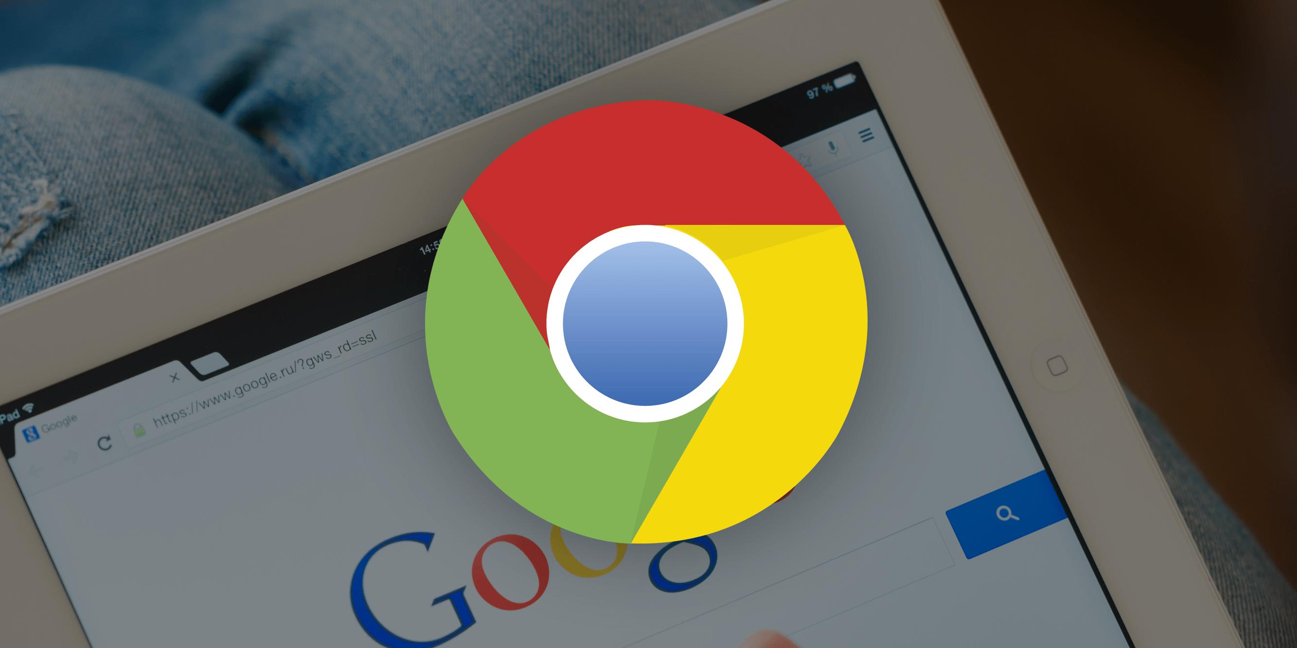 15 подсказок и трюков для работы с браузером Chrome на Android