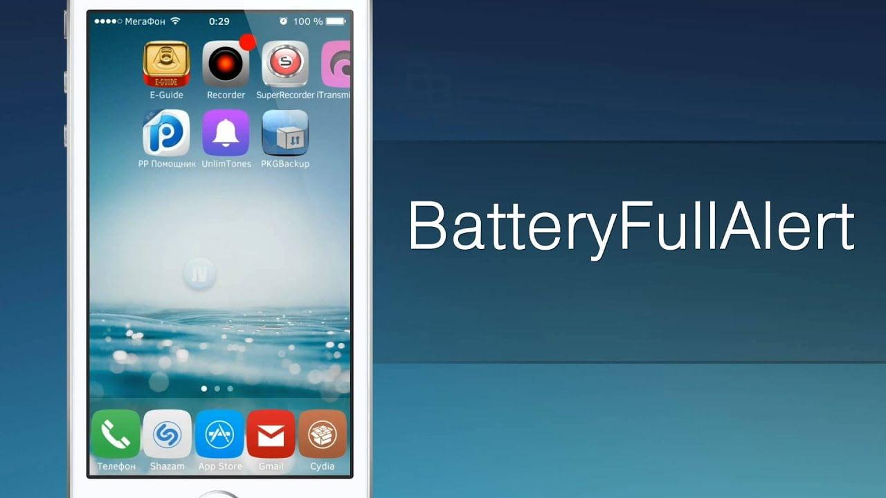 Как установить на iPhone оповещение о достижении полного заряда