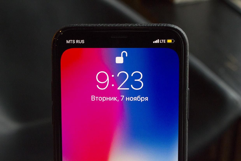 Как заставить iPhone автоматически переключаться между светлым и тёмным интерфейсом