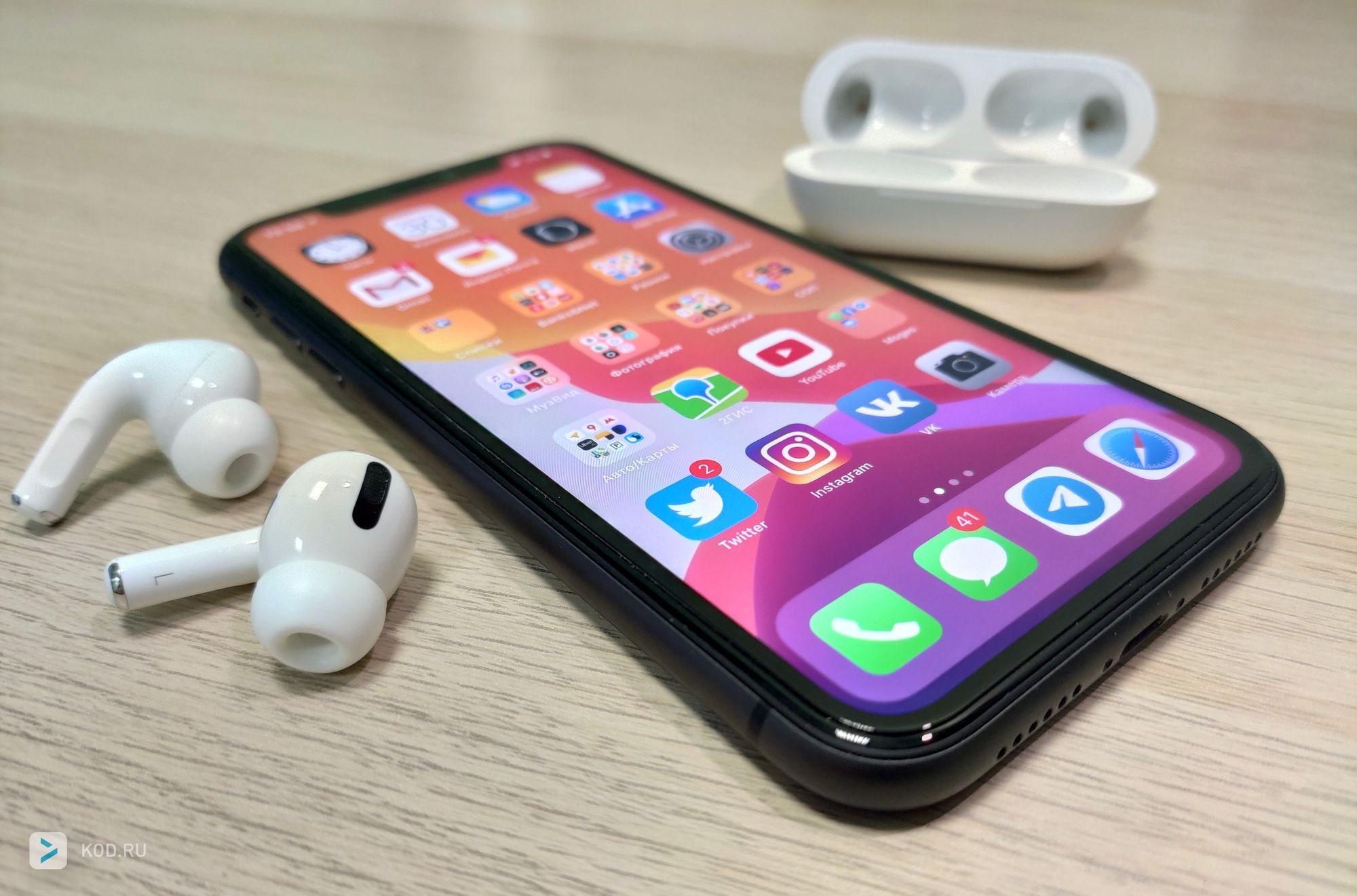 Как улучшить качество звука в голосовых заметках на iPhone