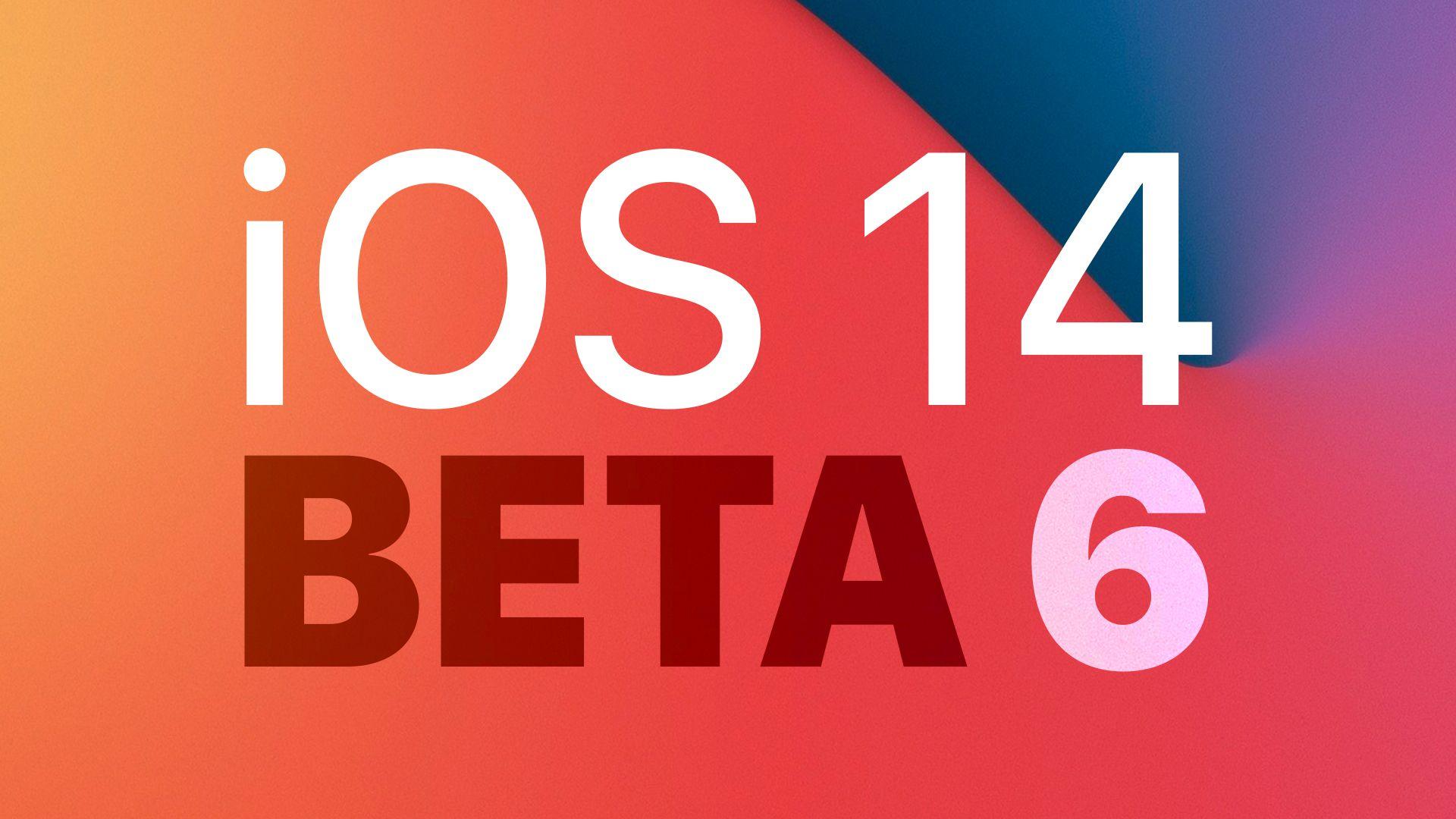 Как установить iOS 14 и iPadOS 14 Beta 6