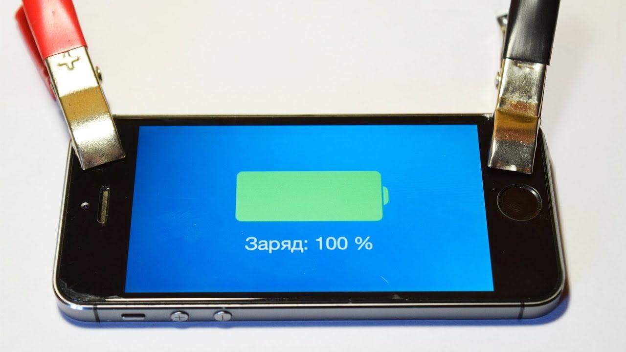 Как сделать, чтобы iPhone оповещал о завершении подзарядки